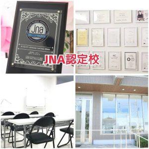 埼玉 深谷のJNA認定校 ハニーネイルビーはこんなネイルスクールです
