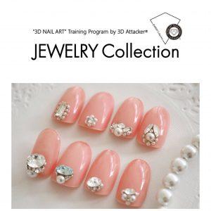 7月12日(日)◆JEWELRY Collection (ジュエリーコレクション)セミナー開催