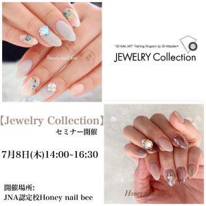 7月8日(木)【Jewelry Collection(ジュエリーコレクション)】開催します
