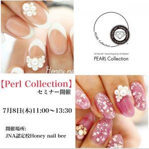 7月8日(木)【Pearl Collection(パールコレクション)】開催します